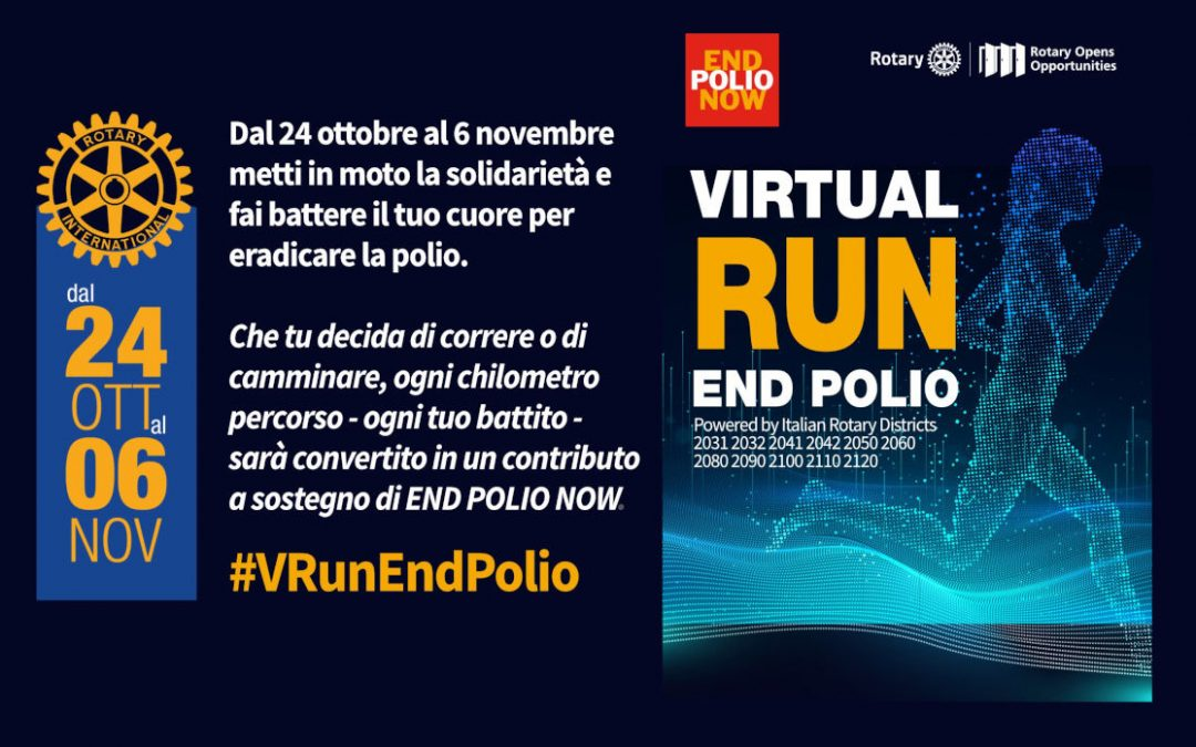 24 ottobre 2020 – Rotarian Virtual Run to End Polio